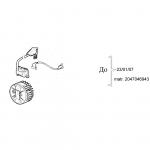 Модуль зажигания + Маховик Oleo-Mac 61202039